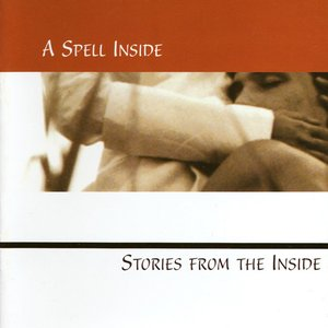 Stories From The Inside