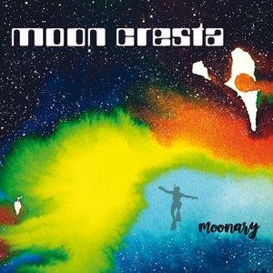 Moonary