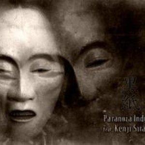 Avatar for Paranoia Inducta feat Kenji Siratori