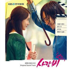 Avatar for Love Rain OST