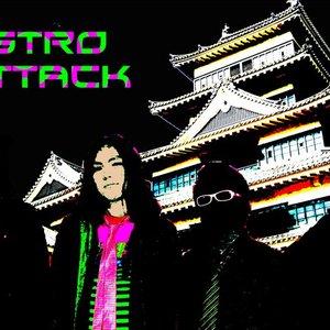 Avatar de Astro Attack
