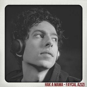 Avatar de Fayçal Azizi