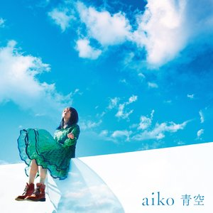 Aozora - EP