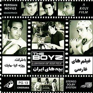 Filmhaye Farsi