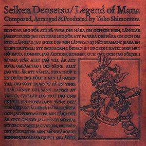 Seiken Densetsu / Legend of Mana