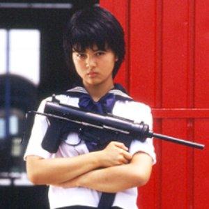 Avatar for Hiroko Yakushimaru