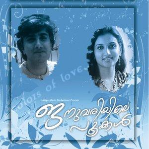 Januariyile Pookkal - Malayalam Ghazal Love Songs