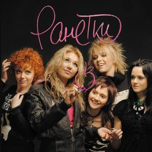 Аватар для Ranetki Girls