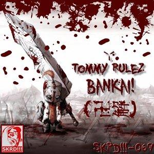 Bankai! (卍解)
