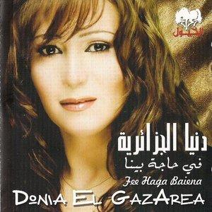 Avatar de Donia El Gazaeria