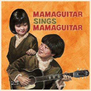MAMAGUITAR SINGS MAMAGUITAR