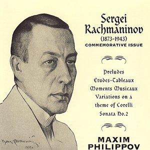 Maxim Philippov plays Rachmaninov, Live At St John's Smith Square London