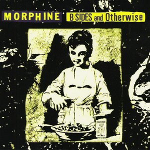 B-Sides and Otherwise