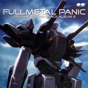 Full Metal Panic! OST 2