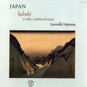 Japan: Kabuki & Other Traditional Music