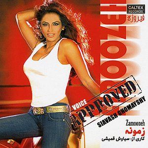Zamooneh - Persian Music
