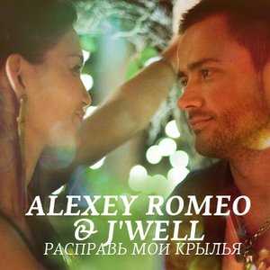 Avatar for Alexey Romeo feat. J'well