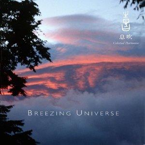 Celestial Scenery : Breezing Universe, Volume 6