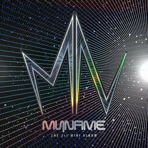 MYNAME 1st Mini Album