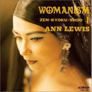 WOMANISM Ⅰ