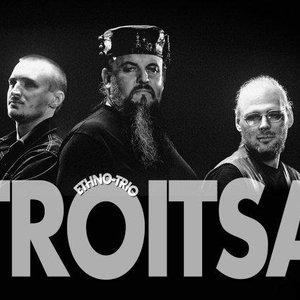 Аватар для Troitsa