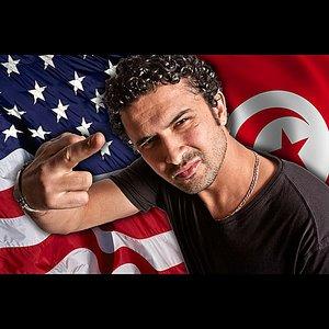 Tunisia Cant Back Down