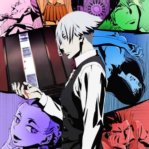 Death Parade Original Soundtrack Digest Edition