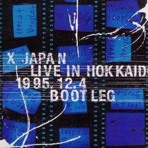 LIVE IN HOKKAIDO 1995.12.4 BOOTLEG