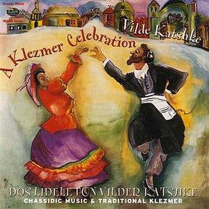 A Klezmer Celebration