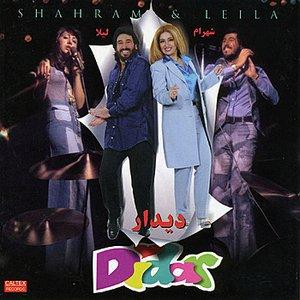 Didar - Persian Music