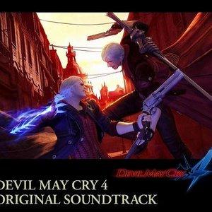Devil May Cry 4 (Original Soundtrack)