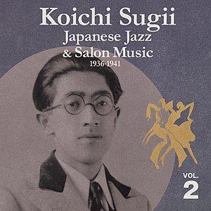 Japanese Jazz & Salon Music, 1936-1941, Vol. 2