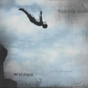 Self Diving EP