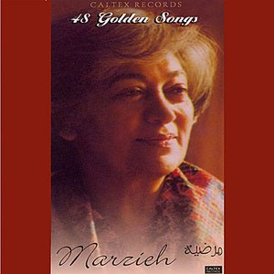 48 Marzieh Golden Songs, Vol 1 - Persian Music