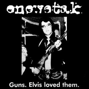 Guns. Elvis Loved Them.
