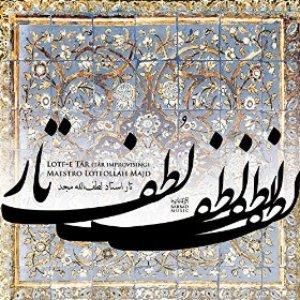 Shahnavazan-6: Lotf-E Tar