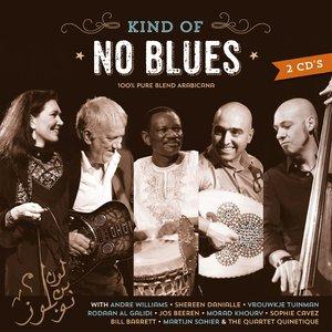 Kind of No Blues (100% Pure Blend Arabicana)