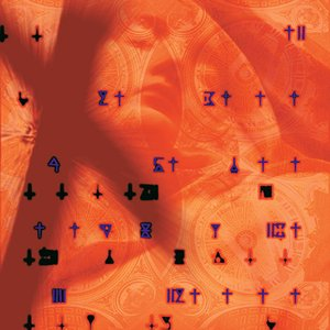 Xenogears Original Soundtrack