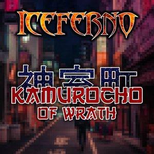 Kamurocho Of Wrath