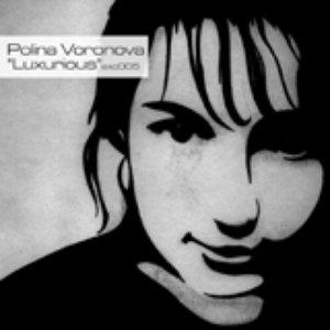 Аватар для Polina Voronova