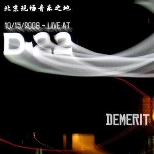 Live @ D22