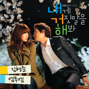 Lie To Me OST