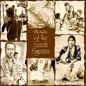 Music of the Greek Gypsies