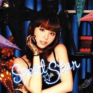 Speed☆Star