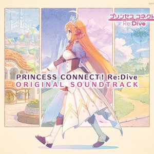 PRINCESS CONNECT! Re:Dive ORIGINAL SOUNDTRACK