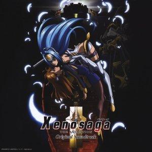 Xenosaga THE ANIMATION Original Soundtrack