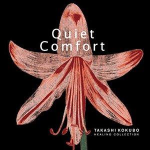 Healing Collection: Quiet Comfort