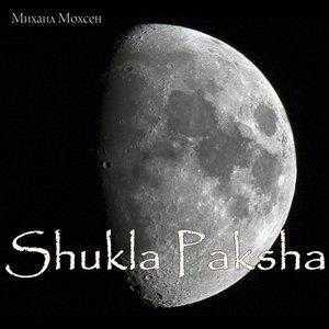 Shukla Paksha