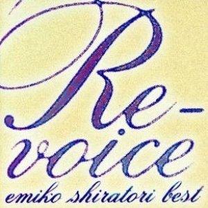 Re Voice