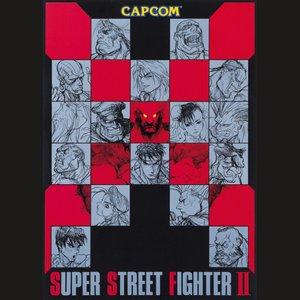 Super Street Fighter II Turbo Original Soundtrack